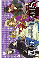 Alice in the Country of Hearts (Vol. 02)