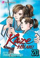 Kaze Hikaru (Vol. 20)