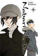 Nabari no Ou (Vol. 09)