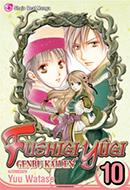 Fushigi Yugi Genbu Kaiden (Vol. 10)