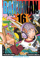 Bakuman (Vol. 16)