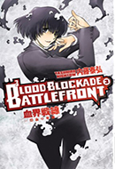 Blood Blockade Battlefront (Vol. 03)