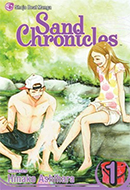 Sand Chronicles (Vol. 01)
