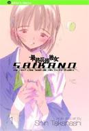 Saikano (Vol.01)