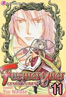 Fushigi Yugi Genbu Kaiden (Vol.11)