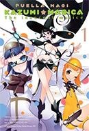 Puella Magi Kazumi Magica - The Innocent Malice (Vol. 01)