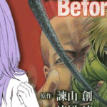 NYCC 2013: Vertical Inc Deals in Fat and Falls With Manga and Light Novel Licenses