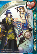 Alice in the Country of Hearts - The Clockmaker's Story